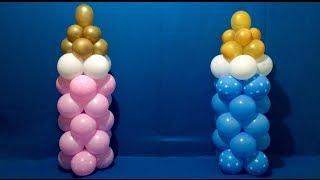 getlinkyoutube.com-Dollar Store Baby Bottle Balloon Columns Tutorial