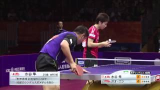 getlinkyoutube.com-【世界卓球2015 蘇州】男子シングルス4回戦(水谷隼 vs ガオ・ニン)