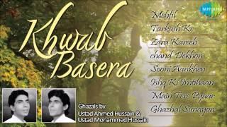 getlinkyoutube.com-Khwab Basera | Ghazal Songs Audio Jukebox | Ustad Ahmed Hussain, Mohammed Hussain