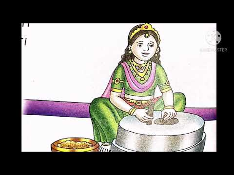 Class VI Punjabi
