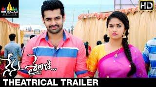 Nenu Sailaja Movie Theatrical Trailer | Ram, Keerthi Suresh | Sri Balaji Video width=