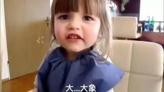 getlinkyoutube.com-兩歲德國小孩念中文詩,爸媽都是道地德國人,保母是台灣人.flv