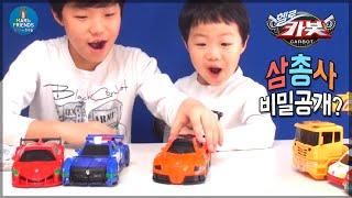 getlinkyoutube.com-헬로카봇 삼총사 루크 나이트 폰 신제품 장난감 개봉기 ♡ 원터치 변신로봇 비밀은? Hello Carbot transformer toys | 말이야와친구들 MariAndFriends