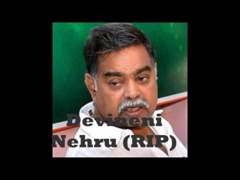 Devineni Nehru RIP |జోహార్ దేవినేని నెహ్రు గారు|Vijayawada Ex MLA|Johar Devineni Nehru|Cinema Reels