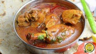 getlinkyoutube.com-Spicy Saoji Chicken Curry - Nagpur Chicken - By Vahchef @ vahrehvah.com