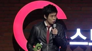 getlinkyoutube.com-[C스토리150회]김브라이언(CCM가수) - 나는 기적이다