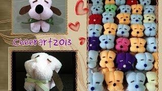 getlinkyoutube.com-手工教學 - 毛巾小狗 DIY craft tutorial - Towel Puppy