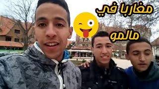 getlinkyoutube.com-مغاربة في السويد magharba fl ghorba tal9inha tassra7 2016