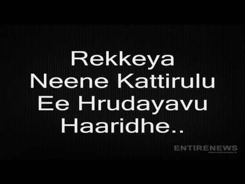 Paravashanadenu paramathma kannada video lyrics
