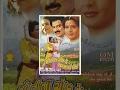 Motina Chowk Re Sapna Man ditha Full Length Movie