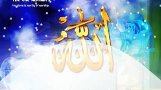 getlinkyoutube.com-004 Surah Al-Nisa Full with Urdu Translation