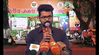 Reply To BJP  - Vijay Mass Speech about Mersal GST Issue  | Vijay Thanks to his fans |