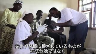 getlinkyoutube.com-南スーダン:出産――地域とMSFが力をあわせて 【国境なき医師団】