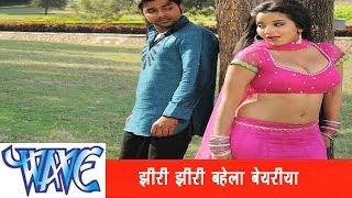 getlinkyoutube.com-झीरी झिरी बहे बयरिया Jhiri Jhiri Bahe Bayariya - Pawan Singh - Bhojpuri Hot Songs 2015- Deah Pardesh