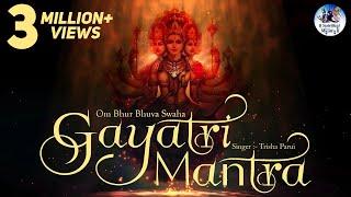 POPULAR GAYATRI MANTRA 108 TIMES - OM BHUR BHUVA SWAHA LYRICS   VERY BEAUTIFUL SONG ( FULL SONG )