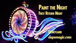 getlinkyoutube.com-First Night Paint The Night Return - November 2016 - Disneyland