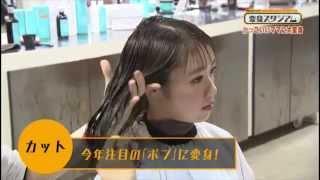 getlinkyoutube.com-★絶叫! 変身スタジアム★ 2015年4月25日「SINPS CAOS様」