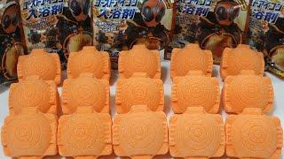 getlinkyoutube.com-仮面ライダーゴースト ゴーストアイコン入浴剤×15 びっくらたまご Kamen Rider Ghost  Bath ball Surprise Eggs  バスボール おもちゃ