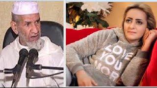 getlinkyoutube.com-الشيخ العلوي يسخر من الداودية في عطيني صاكي 2016