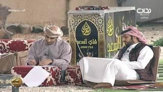getlinkyoutube.com-مراجعة أسئلة البرايم النهائي - صالح الزهيري ومحمد الذهلي   #زد_رصيدك98
