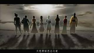 getlinkyoutube.com-兵馬亂(《軒轅劍外傳:雲之遙》插曲)自制MV