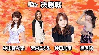 getlinkyoutube.com-【麻雀】ロン2カップ2014 Autumn決勝戦