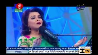 Bangla Song Amar Vanga Ghore Vanga Cala By Meher Afroz Shaon