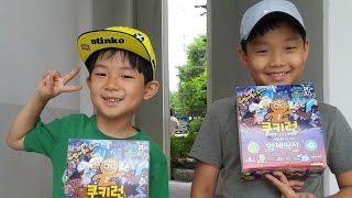 getlinkyoutube.com-마이린의 장난감 놀이 ♡ 쿠키런 딱지 6탄 마법사들의 도시 합체딱지 놀이 | 키즈 크리에이터 마이린TV