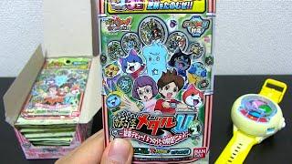 getlinkyoutube.com-3箱連続はぐれw妖怪ウォッチ 妖怪メダルU stage2 箱開封 Part3 Yo-kai Watch