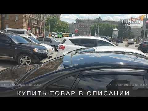 Спойлер на стекло Хендай Элантра 4. Спойлер на заднее стекло Hyundai Elantra HD. Tuning. Тюнинг