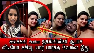 Kalakka Povathu Yaaru 07/05/2017 News | Anchor Jacqueline Video Leaked in Whatsapp| Behind the Truth