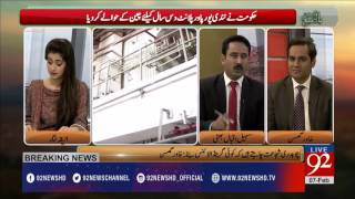 Bakhabar Subh -07-02-2017- 92NewsHDPlus