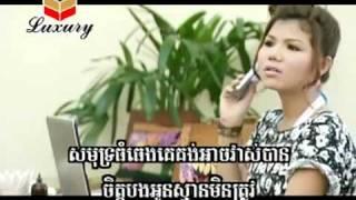 getlinkyoutube.com-100%-Meas Sok Sophea( Sunday vcd vol.88)