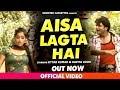New Haryanvi song   Aesa Lagta Hai   Uttar Kumar Dhakad Chhora , Kavita Joshi    Haryanvi New Song