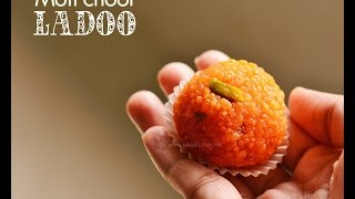 getlinkyoutube.com-Motichoor ladoo recipe | How to make motichoor ladoo, Indian sweet