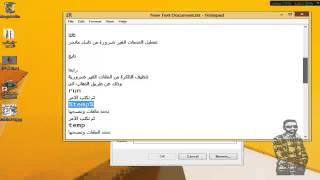 getlinkyoutube.com-سبع خطواط لتسريع الجهاز وتسريع وندوز8.1 ;8 ..........seven method to speedup windows 8 and 8.1