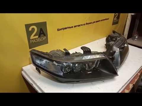 Фары рестайлинговые на Хонду Аккорд 7 поколения в ОТС!