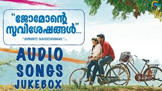 getlinkyoutube.com-Jomonte Suviseshangal | Audio Songs Jukebox| Dulquer Salmaan |Sathyan Anthikad | Vidyasagar|Official
