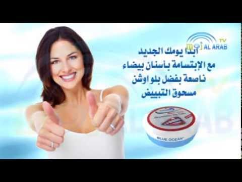 Blue Ocean   Herbal Essence White Tooth Powder   مسحوق تبييض الأسنان