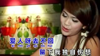 getlinkyoutube.com-Jessy罗燕丝LuoYanSi~灌醉-GuanZui(华语)