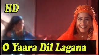 O Yaara Dil Lagana with Jhankar   HD   Agni Sakshi   Kavita Krishnamurti