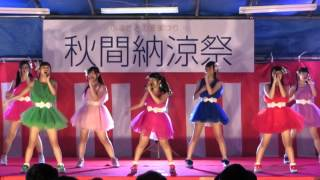 getlinkyoutube.com-あかぎ団 2015.8.8 安中秋間納涼祭「Chance / 恋愛ナビゲーション」3-1