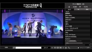getlinkyoutube.com-AAA avex audition MAX 2013 決勝大会 ゲストライブ