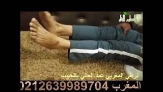 getlinkyoutube.com-طريقة جديدة لإظهار الجن المختبئ في الأجساد شاهد وتعلم  مع الراقي المغربي عبد العالي بالحبيب
