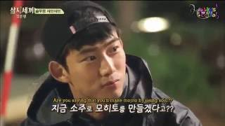 getlinkyoutube.com-Taecyeon made mojito drink specials to park shin hye but