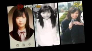 getlinkyoutube.com-Han Hyo Joo tvN special 101110