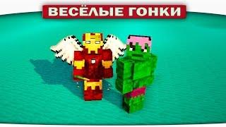 getlinkyoutube.com-Железный Человек VS. Халк - Весёлые гонки (Lucky Block)