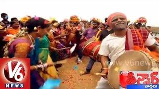 Bathukamma Song Teaser || Teenmaar News || Uyyalo Rama Uyyalo Song