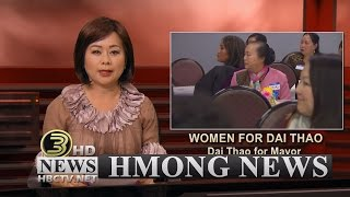 3 HMONG NEWS: Women fo Dai Thao, MN Hmong Chamber of Commerce Kickoff.