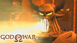 getlinkyoutube.com-GOD OF WAR ™ - VERY HARD - DESAFIO DE HADES E LABIRINTO - #13